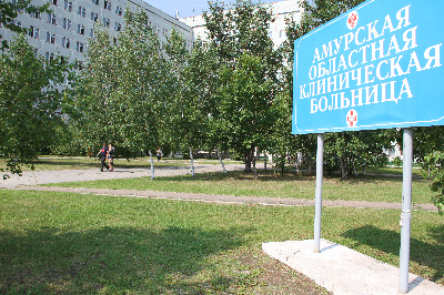 В Приамурье возобновляют плановые госпитализации в больницы